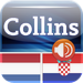 Audio Collins Mini Gem Dutch-Croatian & Croatian-Dutch Dictionary